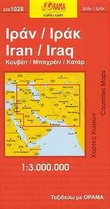 Ιράν, Ιράκ