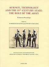 Science, Technology and the 19th Century State