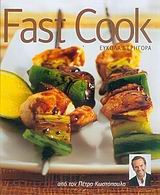 Fast cook