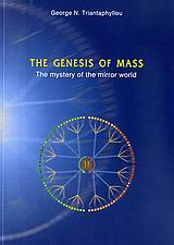 The Genesis of Mass