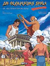 Die Olympischen speile in Altgriechenland in comics