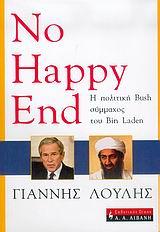No happy end