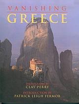 Vanishing Greece