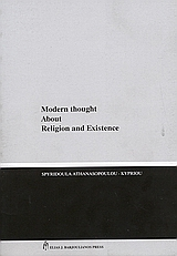 Modern Thought About Religion and Existence