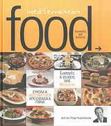 Food Mediterranean