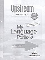 Upstream Beginner A1+