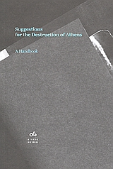 Suggestions for the Destruction of Athens
