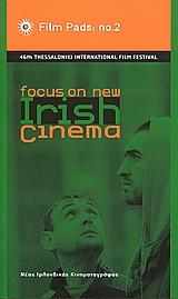 Νέος ιρλανδικός κινηματογράφος: Focus on New Irish Cinema