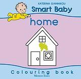 Smart Baby, Home