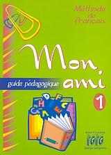 Mon Ami 1