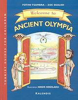Welcome to Ancient Olympia