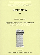 The Roman Presence in Macedonia Evidence from Personal Names