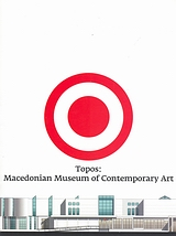 Topos: Macedonian Museum of Contemporary Art