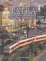 Patra, the Face of the City