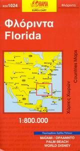Φλόριντα