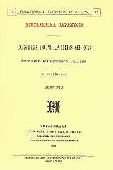Contes Populaires Grecs