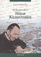 The Life and Works of Nikos Kazantzakis