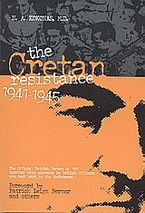 The Cretan Resistance 1941-1945