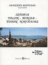 Ιστορία Tolon, Μίνωα, Τολόν Ναυπλίας