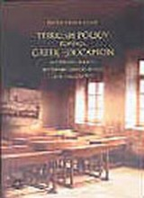 Turkish Policy Towards Greek Education in Istanbul 1923-1974