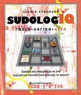 SudologIQ