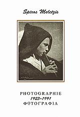 Spiros Meletzis, Photographie 1923-1991
