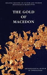 The Gold of Macedon