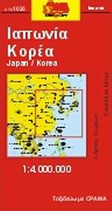 Ιαπωνία, Κορέα