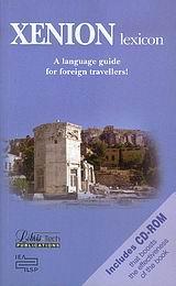 Xenion Lexicon