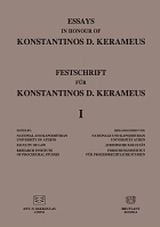 Essays in honour of Konstantinos D. Kerameus