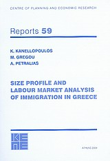 Size, Profile and Labour Market Analysis of Immigration in Greece