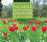 The Greek Natural Landscape