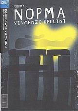Βιντσέντσο Μπελλίνι: Νόρμα