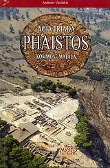 Phaistos