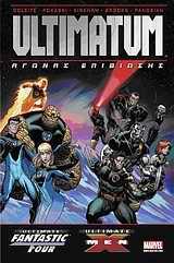 Ultimatum X-Men & Fantastic Four: Αγώνας επιβίωσης