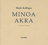 Minoa Akra