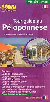 Tour guide au Peloponnese