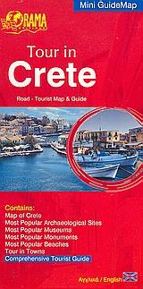 Tour in Crete
