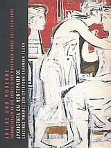 Αρχαιότητα και μοντερνισμός: Κλασικές μνήμες στη σύγχρονη ελληνική τέχνη