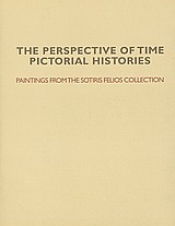 The Perspective of Time Pictorial Histories