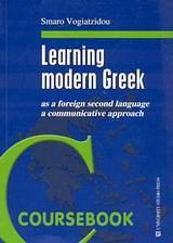 Learning Modern Greek
