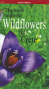 The Most Beautiful Wildflowers of Crete