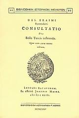 Consultatio de Bello Turcis inferendo
