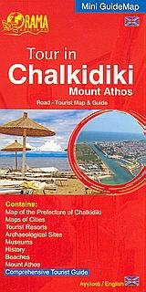Tour in Chalkidiki