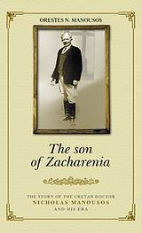 The Son of Zacharenia