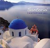 Ημερολόγιο 2011: Σαντορίνη