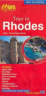Tour in Rhodes