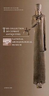 The Collection of Cypriot Antiquities