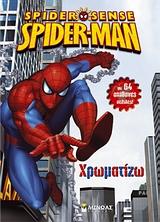 Spider-Sense Spider-Man: Χρωματίζω