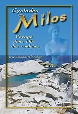 Cyclades, Milos: Voyage dans l΄ile des couleurs